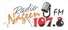 No. 1 Radio Station of Meerut